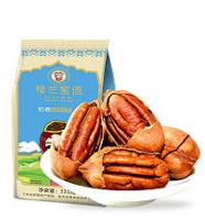 新疆特产零食坚果大核桃仁非纸皮